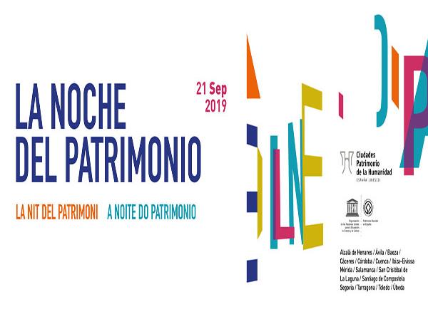 NochePatrimonio2019 - RCM