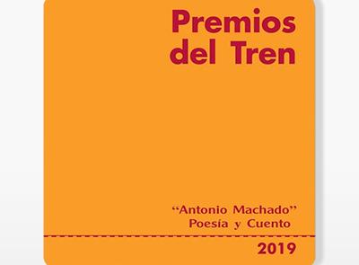 Premios_del_Tren_400px